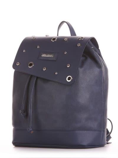 Шкільний рюкзак, модель 191581 синій. Фото товару, вид збоку.