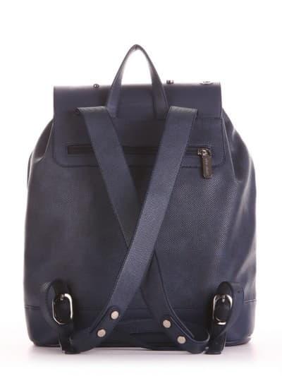 Шкільний рюкзак, модель 191581 синій. Фото товару, вид ззаду.
