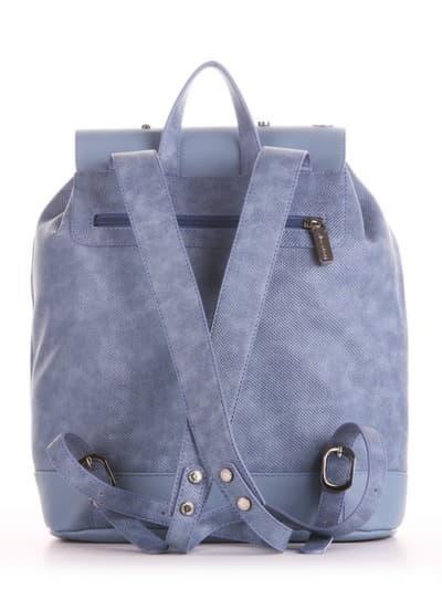 Шкільний рюкзак, модель 191583 бакитна хвиля. Фото товару, вид додатковий.
