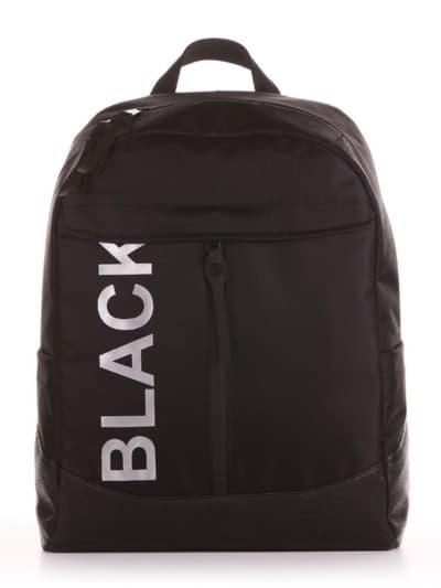 Брендовий рюкзак, модель 191601 чорний. Фото товару, вид збоку.