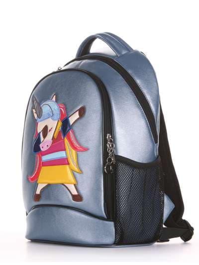 Брендовый рюкзак, модель 191705 голубой. Фото товара, вид сзади.