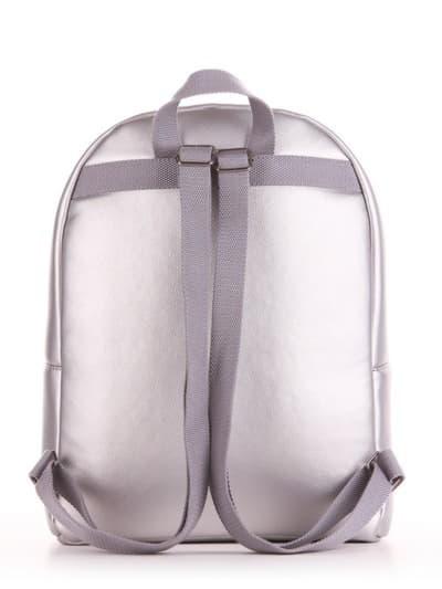Шкільний рюкзак, модель 191773 срібло. Фото товару, вид додатковий.
