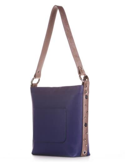 Шкільна сумка, модель 191693 синій. Фото товару, вид збоку.