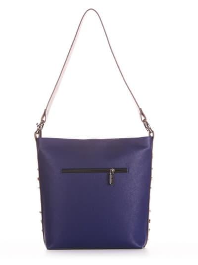 Шкільна сумка, модель 191693 синій. Фото товару, вид ззаду.