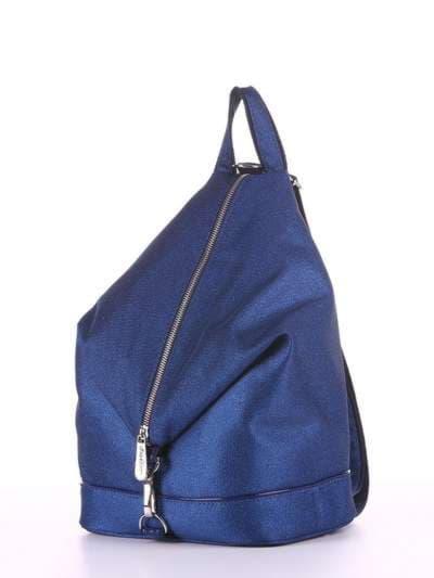 Модный рюкзак, модель 180021 синий. Фото товара, вид сзади.