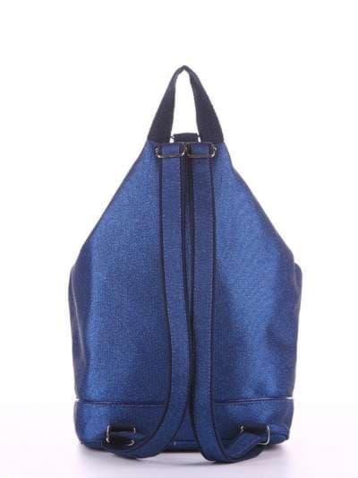 Модный рюкзак, модель 180021 синий. Фото товара, вид дополнительный.