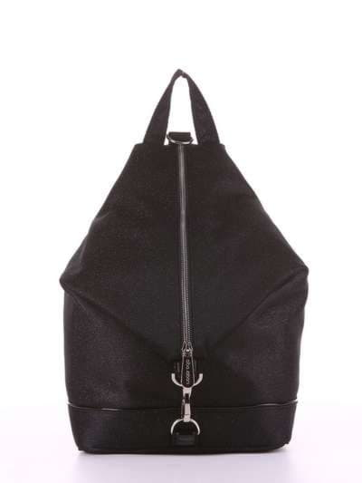 Модный рюкзак, модель 180022 черный. Фото товара, вид спереди.