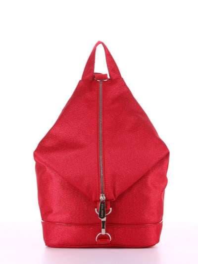 Женский рюкзак, модель 180023 красный. Фото товара, вид спереди.