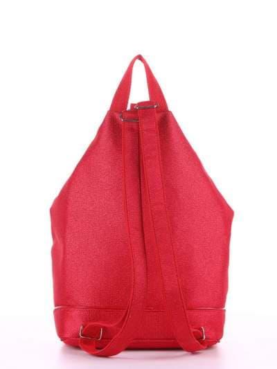 Женский рюкзак, модель 180023 красный. Фото товара, вид дополнительный.