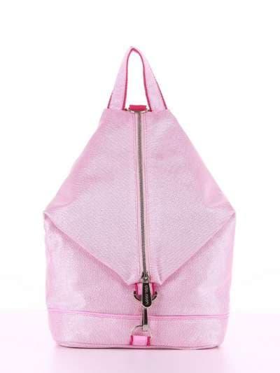 Модний рюкзак, модель 180024 рожевий. Фото товару, вид спереду.