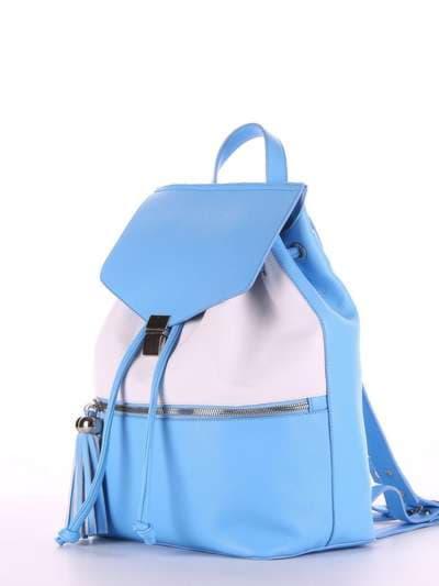 Стильный рюкзак, модель 180052 голубой-белый. Фото товара, вид сзади.