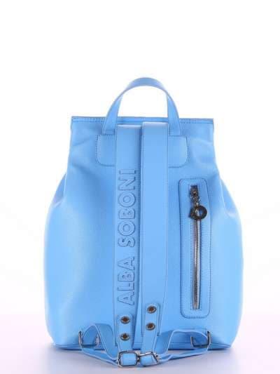 Стильный рюкзак, модель 180052 голубой-белый. Фото товара, вид дополнительный.