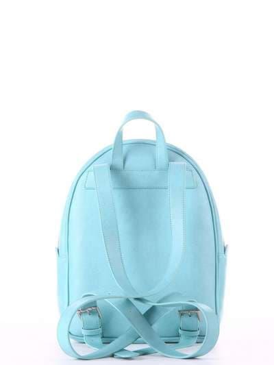 Летний рюкзак, модель 180117 мята. Фото товара, вид дополнительный.