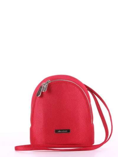 Літній міні-рюкзак, модель 180033 червоний. Фото товару, вид спереду.