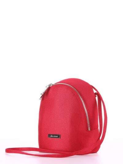 Літній міні-рюкзак, модель 180033 червоний. Фото товару, вид ззаду.