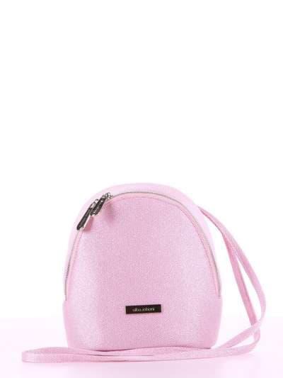 Женский мини-рюкзак, модель 180034 розовый. Фото товара, вид спереди._product-ru