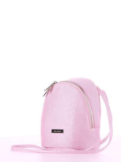 Женский мини-рюкзак, модель 180034 розовый. Фото товара, вид сзади.