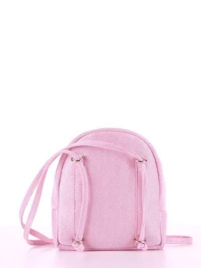 Женский мини-рюкзак, модель 180034 розовый. Фото товара, вид дополнительный.
