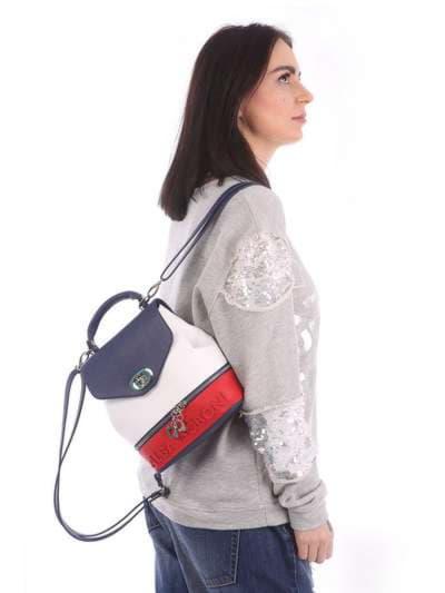 Летний мини-рюкзак, модель 180061 синий-белый. Фото товара, вид сбоку.