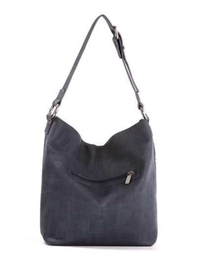 Молодежная сумка, модель 180002 синий. Фото товара, вид дополнительный.