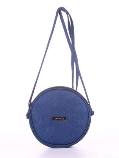Модный клатч, модель 180041 синий. Фото товара, вид спереди.