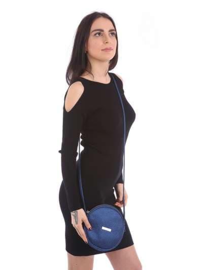 Модный клатч, модель 180041 синий. Фото товара, вид сбоку.