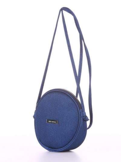 Модный клатч, модель 180041 синий. Фото товара, вид сзади.