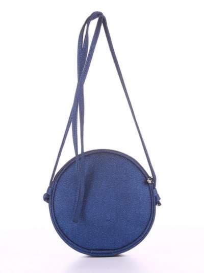 Модный клатч, модель 180041 синий. Фото товара, вид дополнительный.