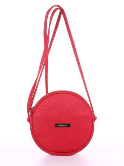 Модный клатч, модель 180043 красный. Фото товара, вид спереди.