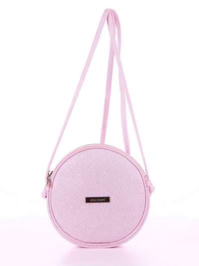 Брендовый клатч, модель 180044 розовый. Фото товара, вид спереди.