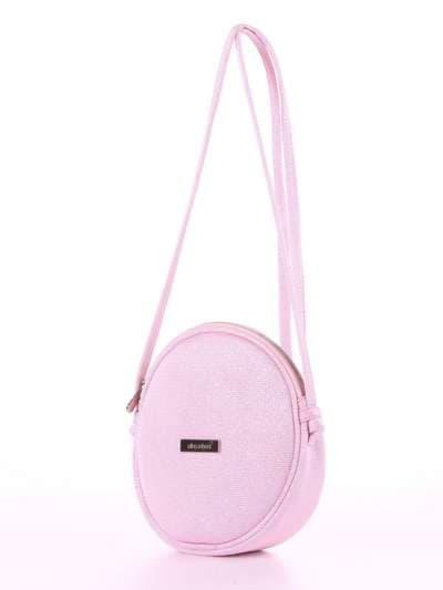 Брендовый клатч, модель 180044 розовый. Фото товара, вид сзади.