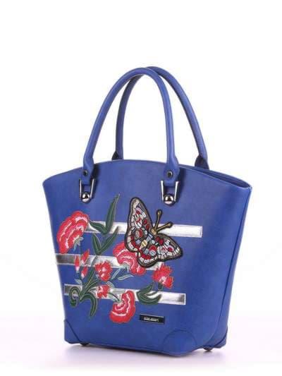 Молодежная сумка, модель 180161 синий. Фото товара, вид сзади.