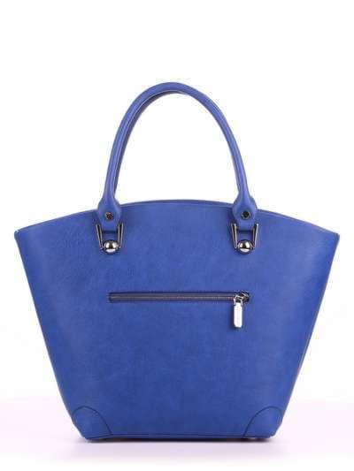 Молодежная сумка, модель 180161 синий. Фото товара, вид дополнительный.
