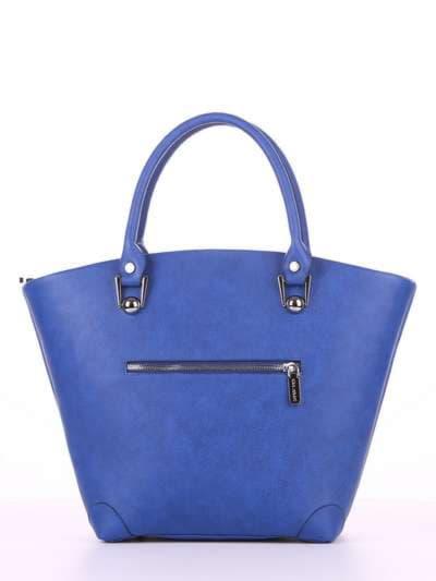 Модная сумка, модель 180165 синий. Фото товара, вид сзади.