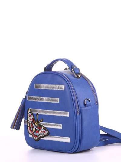 Стильная сумка, модель 180171 синий. Фото товара, вид сзади.