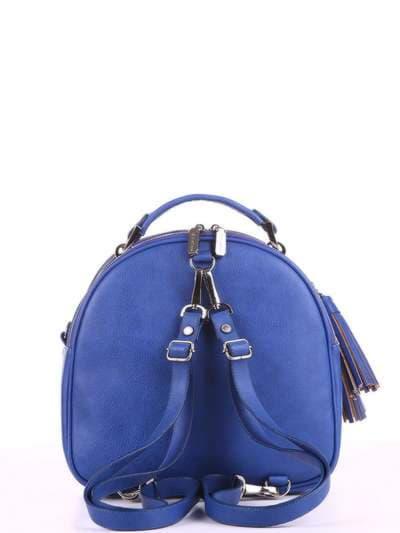 Стильная сумка, модель 180171 синий. Фото товара, вид дополнительный.