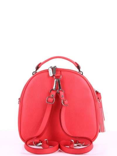 Модная сумка, модель 180172 красный алый. Фото товара, вид дополнительный.