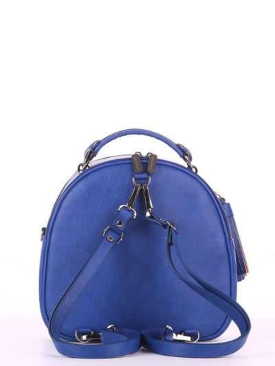 Брендовая сумка, модель 180175 синий. Фото товара, вид сзади.