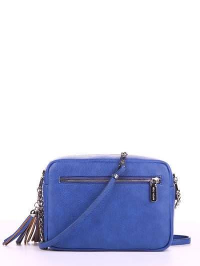 Стильная сумка, модель 180181 синий. Фото товара, вид сзади.
