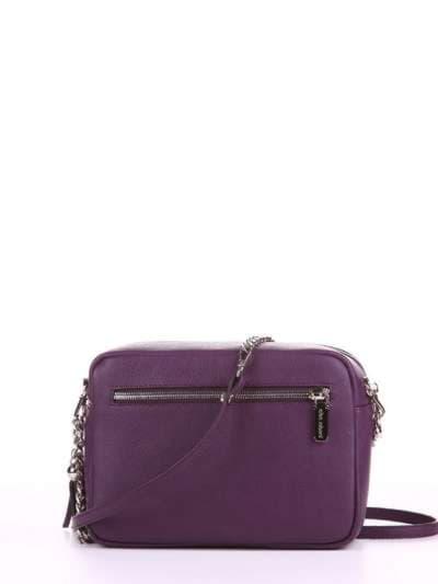 Модная сумка, модель 180183 баклажан. Фото товара, вид сзади.
