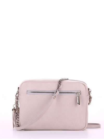 Модная сумка, модель 180184 св. серый. Фото товара, вид сзади.