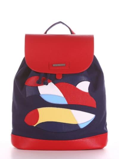 Летний рюкзак, модель 190061 синий. Фото товара, вид спереди.