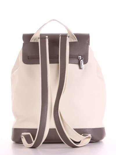 Модный рюкзак, модель 190066 молочный. Фото товара, вид сзади.