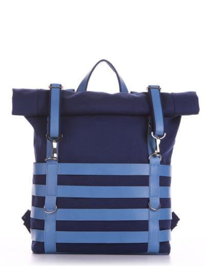 Стильный рюкзак, модель 190181 синий. Фото товара, вид спереди.