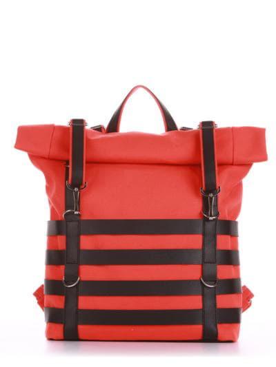 Модный рюкзак, модель 190184 оранжевый. Фото товара, вид спереди.