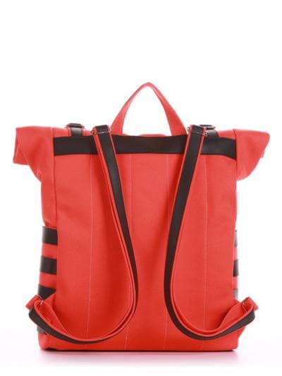 Модный рюкзак, модель 190184 оранжевый. Фото товара, вид сзади.