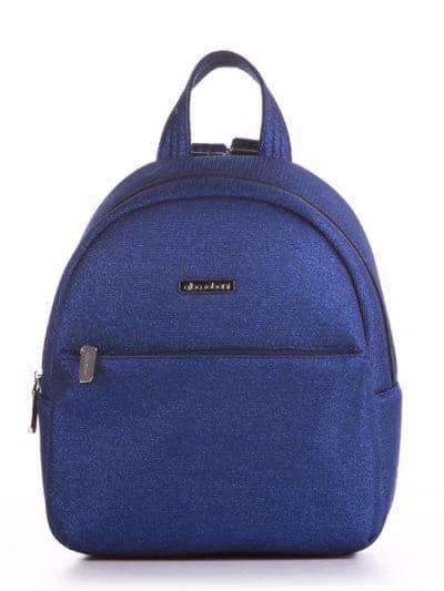Летний рюкзак, модель 190312 синий. Фото товара, вид спереди.