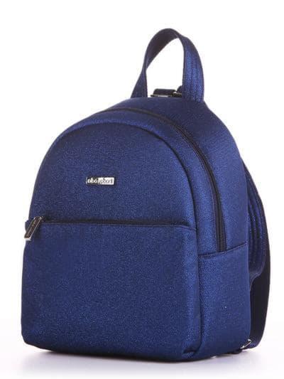 Летний рюкзак, модель 190312 синий. Фото товара, вид сбоку.