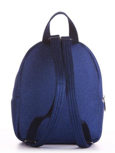 Летний рюкзак, модель 190312 синий. Фото товара, вид сзади.