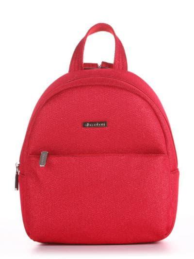 Женский рюкзак, модель 190313 красный. Фото товара, вид спереди.